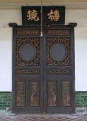 Постер, плакат: старые деревянные китайцев двери