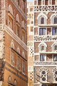 stock photo of landscape architecture  - Old Sanaa building   - JPG