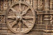 Chariot Wheel.
