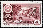Nakhchivan Stamp
