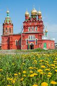 Temple for sake of Saint Nikolay Chudotvorts