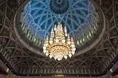 Sultan Qaboos Grand Mosque, interior