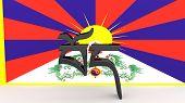 Tibetian Characters Meaning Tibet