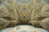 Dome Of An Ancient Mosque, Oriental Ornaments From Isfahan, Iran poster