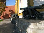 Cannon, Gun In Kremlin