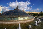 Manezhnaya Square Near The Kremlin