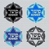 Kosher Products Certified Seal