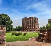 stock photo of qutub minar  - Alai Minar ruins - JPG