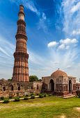 Qutub Minar - the tallest minaret in India, UNESCO World Heritage Site. Qutub Complex, Delhi, India