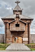 Yalutorovsk. Sretensky fortress