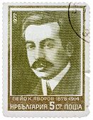 Stamp Printed In Bulgaria Shows Portrait  Peyo Yavorov - Bulgarian Symbolist Poet