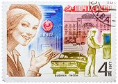 Stamp Printed In The Ussr Shows Post Of The Ussr. These Post Stamps Promote Mail And Correspondence