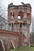 Old Fortress Tower