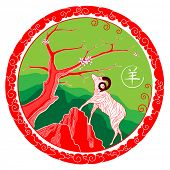 A sheep under cherry blossoms tree framed with clouds-vector illustration red version