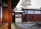 Terrace of Takayama Jinya