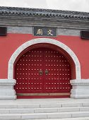 The traditional Chinese wooden doors