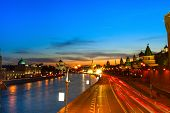 Embankment of the Moskva River near the Kremlin at night (Moscow)