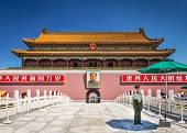 BEIJING, CHINA - JUNE 27, 2014: The Tiananmen Gate at Tiananmen Square. The gate was used as the ent