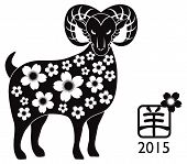 picture of ram  - 2015 Chinese New Year of the Ram Black Silhouette with Floral Pattern Isolated on White Background with Chinese Text Symbol of Goat Illustration - JPG