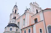 VILNIUS, LITHUANIA, November 17, 2014: view of the Vilnius church