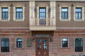 Svijazhsk. House Of The Merchant Kamenev F.t. Carved Decorative Elements, The Facade