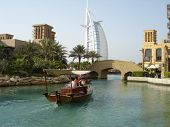water attraction in Dubai