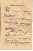 Vintage antique document