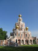 Постер, плакат: Россия Москва Покровской церкви
