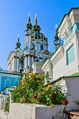 St. Andrew's Church In Kiev, Ukraine.