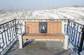 Krasnoyarsk, RU - Nov.9, 2012: Bench with coat of arms in November,9