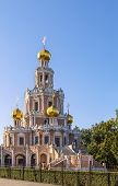 Church Of The Intercession At Fili, Moscow