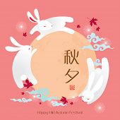 stock photo of mid autumn  - Vector Moon Rabbits of Mid Autumn Festival - JPG