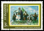 Vintage  Postage Stamp. Rumena Chieftain, By Nikola Mirchev.