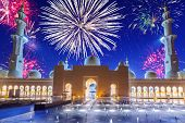 picture of firework display  - New Year fireworks display in Abu Dhabi - JPG