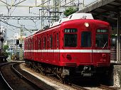 Red Train Kawasakijapan