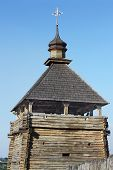 Постер, плакат: military watchtower time of Zaporizhzhya Cossacks