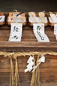 Prayer Notes For Sale At A Japanese Temple