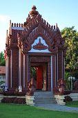 Arch City Pillar Shrine Prachuap Khiri Khan Thailand