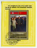 NORTH KOREA - CIRCA 1984: A stamp printed in North Korea shows image of the Kim Il-sung, Deng Xiaopi