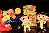 Chinese lanterns at mid autumn carnival