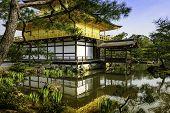 Kyoto, Japan at Kinkaku-ji Temple.