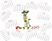 2015 Calendar. Goat Made Of Vegetables