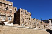 Sanaa, The Capital Of Yemen poster