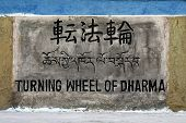 Turning Wheel Of Dharma