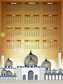 stock photo of masjid nabawi  - Islamic Calender 2013 with Mosque or Masjid - JPG