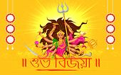 stock photo of subho bijoya  - illustration of goddess Durga in Subho Bijoya  - JPG