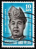 Postage Stamp Malaya 1961 Tuanku Syed Putra