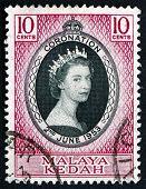 Postage Stamp Malaya 1953 Queen Elizabeth Ii
