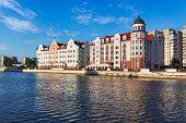 Fishing Village. Kaliningrad