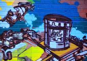 Street art Montreal paint can